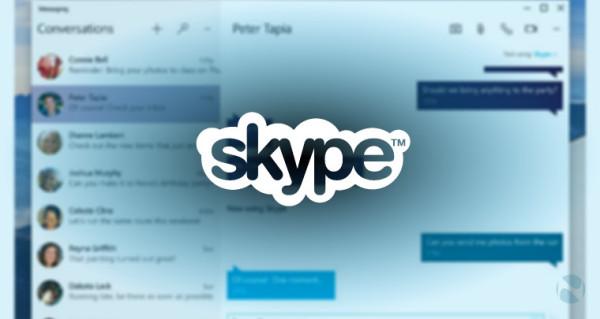 微软透露更多Win10 Skype通用应用消息