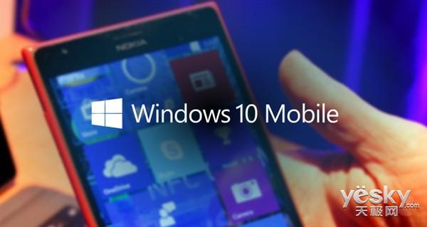 微软确认将不会有Win10通用版Skype