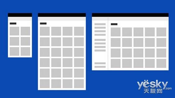 微软宣布将推出全新Web版OneDrive 统一应用