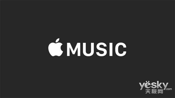 音乐版权所有者将获得Apple Music逾7成营收