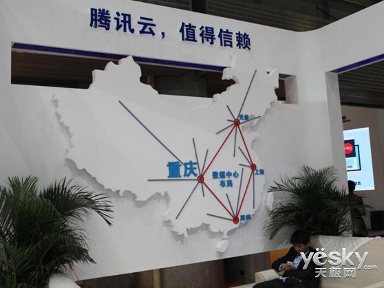 腾讯在中国中西部首个云计算数据中心开建