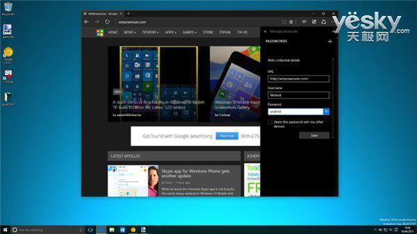 微软Win10 B10147启用Edge浏览器密码管理器