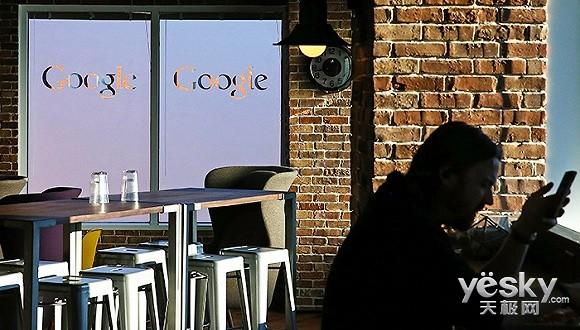 谷歌秘密收购Agawi 让应用传输更方便