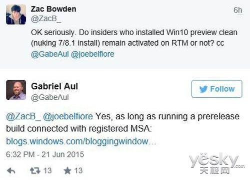 微软确认Win10预览版可免费升级并保持激活