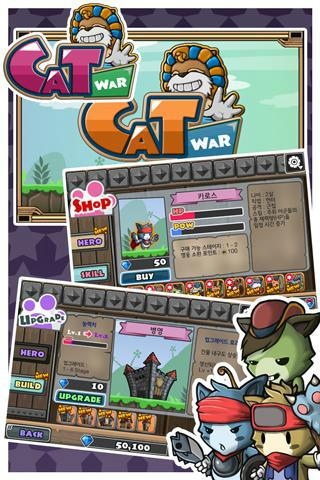 猫狗大战截图2