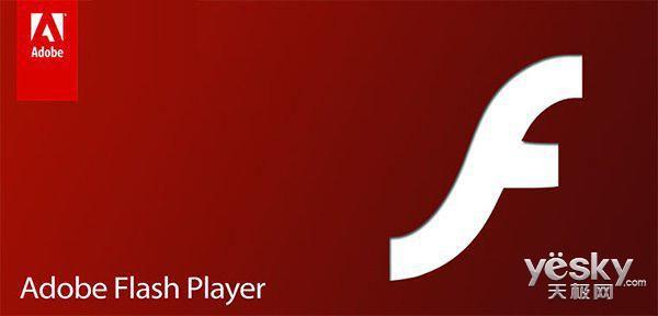 应用程序AdobeFlashPlayer更新至18.0.0.194