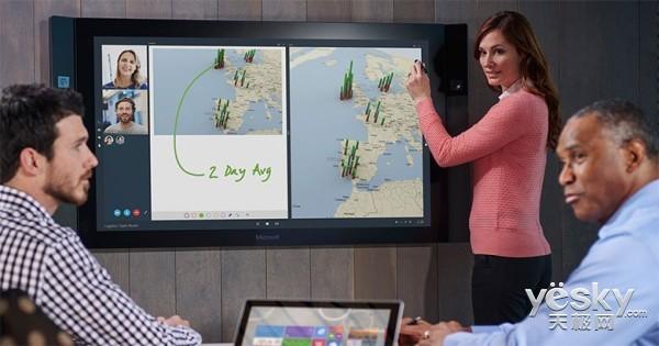 Win10巨型平板Surface Hub配置正式公布
