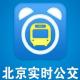北京实时公交标题图