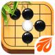 元游中国围棋标题图