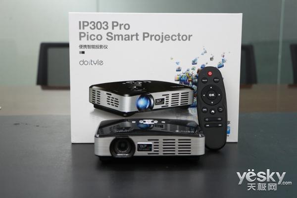 亮度高更实用 dostyle IP303 Pro投影机评测