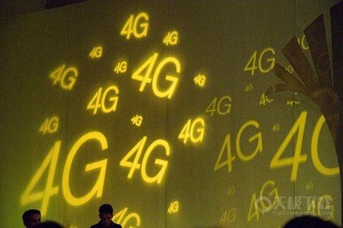 如何辨别伪造的4G手机