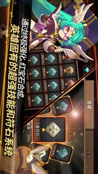 圣灵勇士截图2