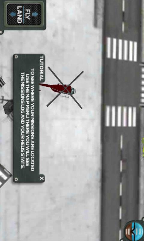 空中救援小组截图3