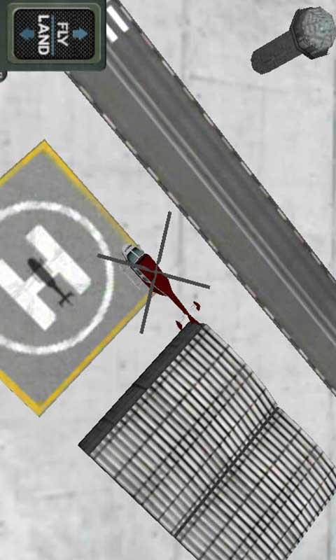 空中救援小组截图1