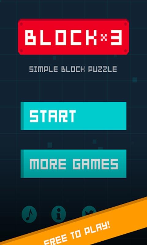 砖块x3截图3