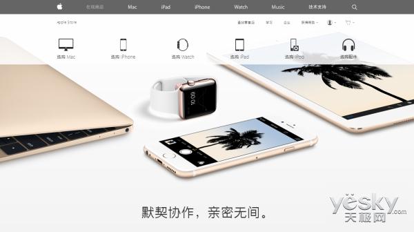 苹果官网四件套集体更新升级 更换为黄金版