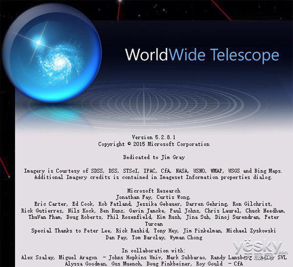 微软开源桌面版3D WorldWide Telescope