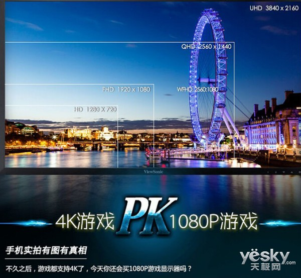 原生8bit面板 优派VX2475smhl-4K京东价2559