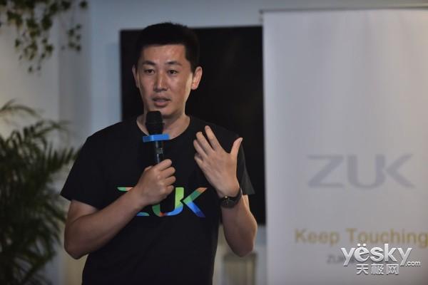 ZUK手机Z1又添亮点 将采用Type-C接口