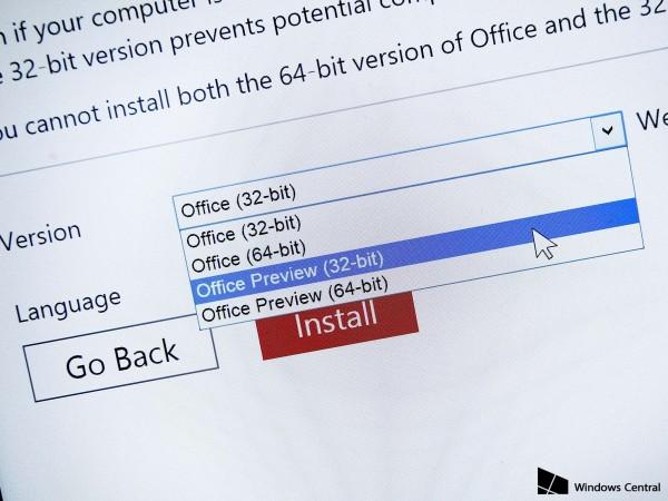 Office 2016预览版向Insider用户开放