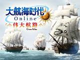 大航海时代OL标题图