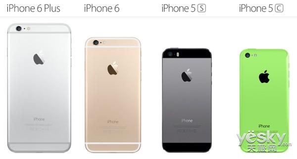 Q3 iPhone出货量或达5100万 中国市场创新高