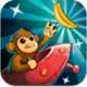 猴子飞船标题图