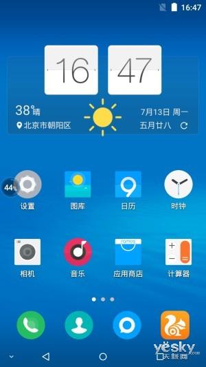 独特的五面晶棱中框 蓝魔手机MOS1体验评测