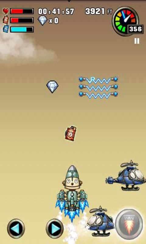 机器人大冒险截图3