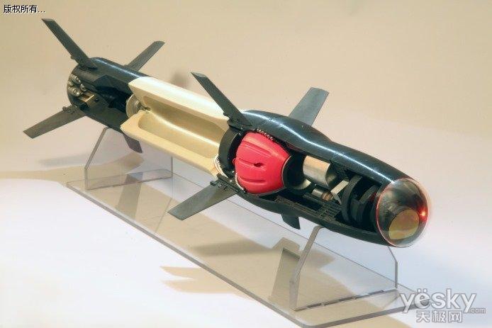 美国军火商雷神公司用3D打印制造出导弹部件