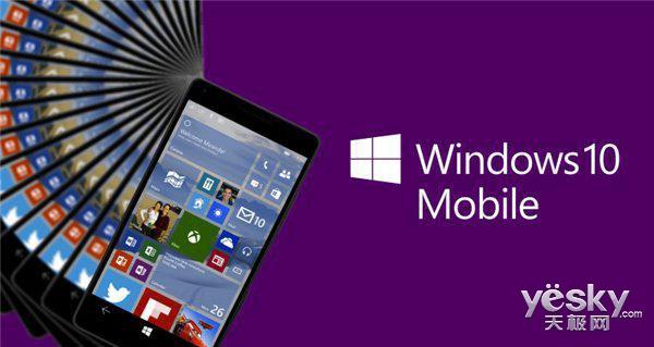 微软阐述Win10 Mobile地理位置设置提醒功能