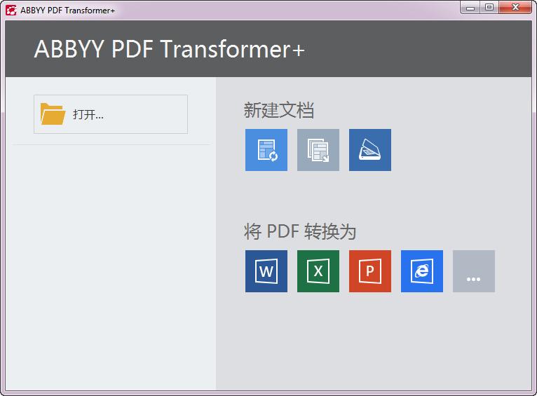 ABBYY PDF Transformer+ PDF转换工具截图1