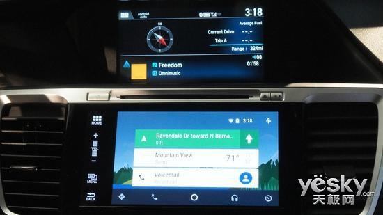本田2016款雅阁将支持CarPlay和AndroidAuto