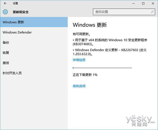Win10准正式版10240获得更新 囊括所有更新