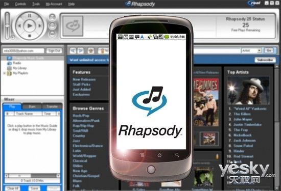 Rhapsody推出新安卓版app 界面更加简洁