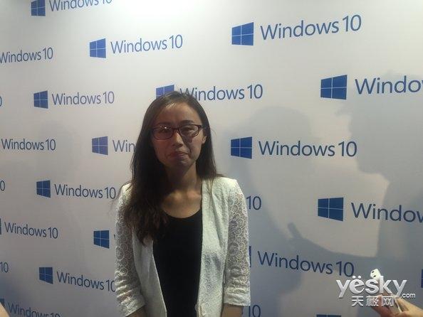 粉丝齐聚北京水立方 共同见证Win10正式发布