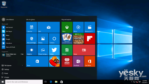 微软宣布Win10应用商店已向开发者正式开放