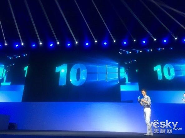 微软梅尔森宣称Win 10是开放生态与通用平台