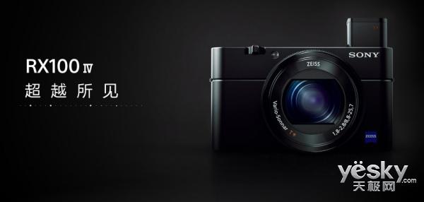 【相机奇趣说】索尼黑科技之超慢动作模式