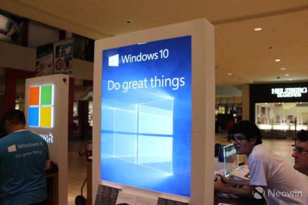 微软强烈建议企业试用Windows 10企业版