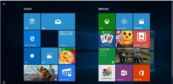 Windows 10全球装机量已达1400万