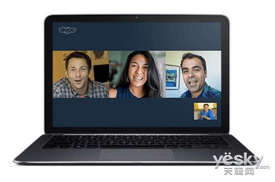 网页版Skype新功能 可进行免费语音视频群聊