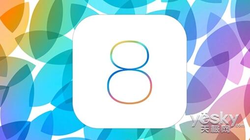 iOS 8系统安装率已达85% Android 5.0的4倍