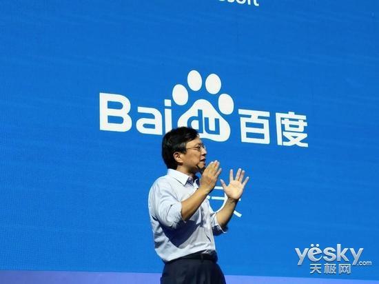 百度或将成Windows 10在中国默认搜索引擎