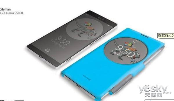 微软Win10旗舰9月发布 Lumia 950系列亮相