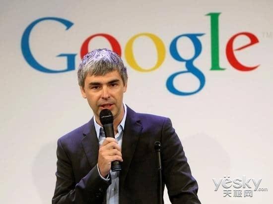 谷歌重组股票结构 成立全新母公司Alphabet