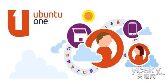 Canonical公司宣布开源云存储服务UbuntuOne