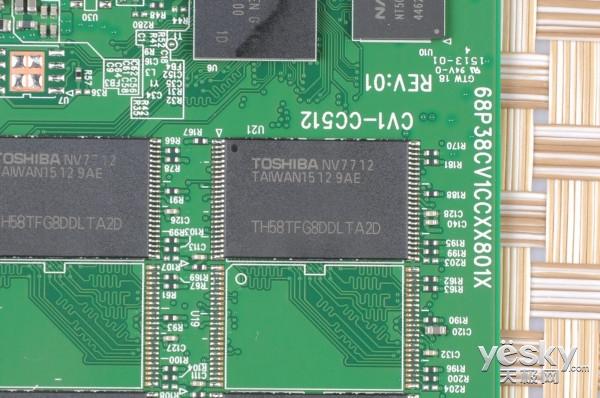 入门级MLC好选择 浦科特M6V固态硬盘评测