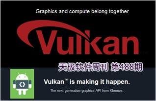 Android将支持高效低功耗3D图形API Vulkan