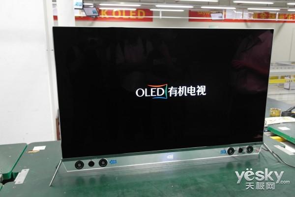 色彩革命推动者 创维全球首家量产4K OLED
